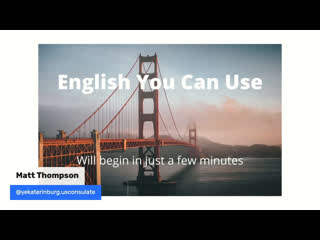 English You Can Use Lesson #5
