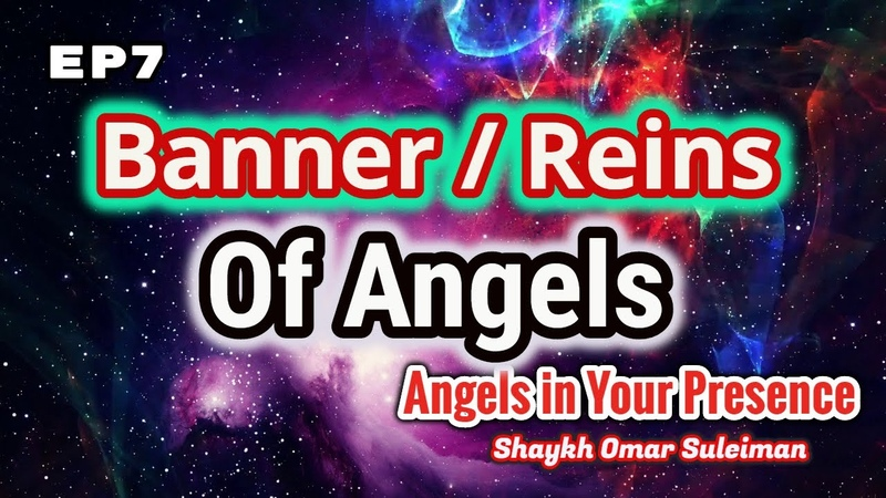 Intention With The Remembrance Of Allah To Be Raised By Angels AIYP Ep 7
