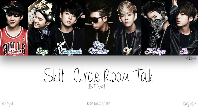 [HAN|ROM|ENG] BTS (방탄소년단) - Skit : Circle Room Talk (Color Coded Lyrics)
