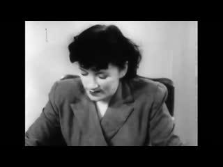 depression. Psychiatric Interview 1951. Case 7-2
