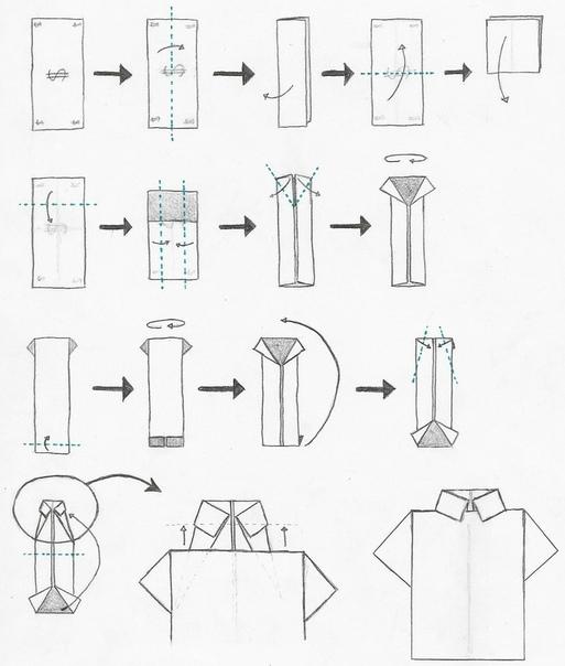 Как сделать из бумаги рубашку для открытки
