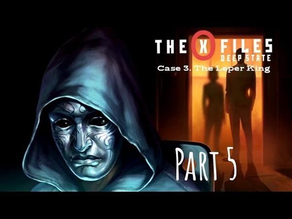 The X Files Deep State S1 Дело 3 Король прокажённый Часть V