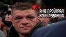 Геннадий Головкин отправил в Нокаут/Деревянченко хочет Реванша/Слова после боя