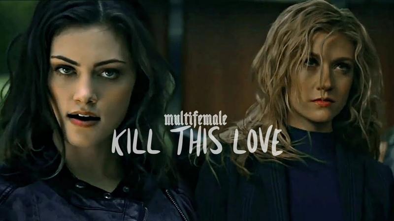 Multifemale Kill This Love