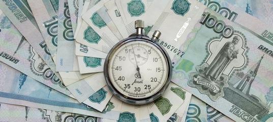 Взять взаймы 200000 рублей не банк