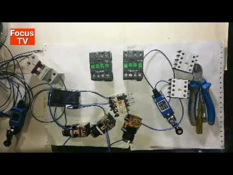 How to control wiring of forward and reverse three phase motor starter with limit switch