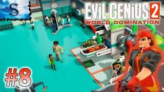 Evil Genius 2 прохождение #8 ◁ Абуджийское дело ◁ На миру и смерть красна ◁ Красный Иван