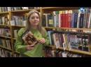 Библиотекарь рекомендует книги 16