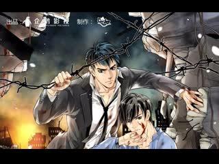 Рассвет мира Mo Ri Shu Guang Рассвет Судного дня аниме марафон все серии подряд ужасы зомби апокалипсис экшен одним фильмом 1-20