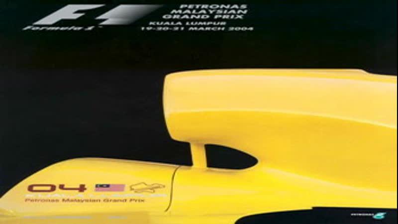 Формула-1. Сезон 2004. Этап 02 из 18. Гран-При Малайзии, Сепанг. Гонка. (RUSGER)