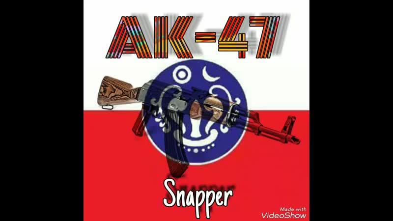 သျခင္းနာေမ AK 47 လပ္ နားေထာင္ၾကည့္ကပ္ဖိ mp4