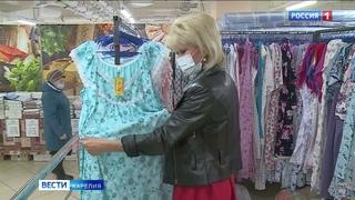 В Петрозаводске продолжает работу выставка Ивановского текстиля
