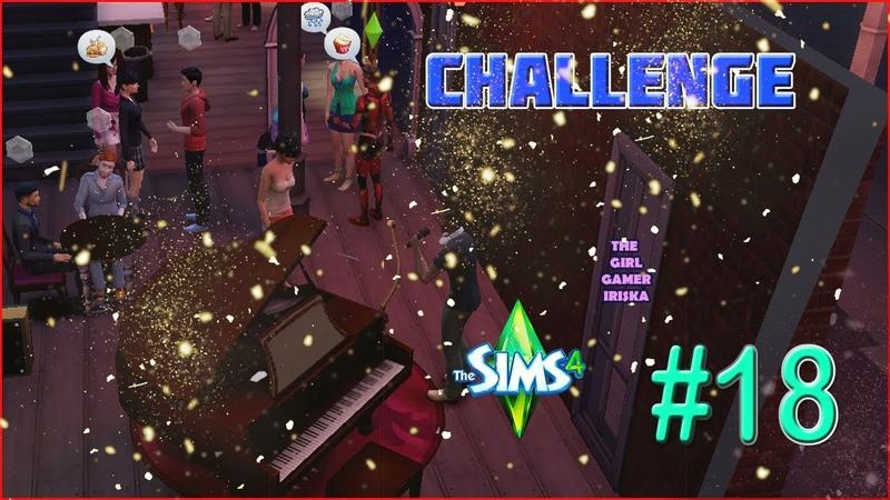 Challenge ▶ Безумцы в караоке клубе ▶ The Sims 4 18