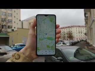 Redmi Note 8 Pro - работа GPS в GLOBAL версии