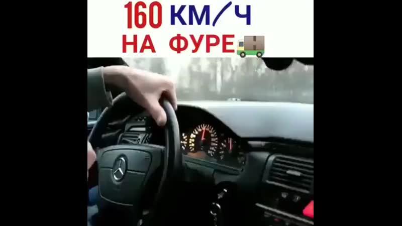 Fura_160_-spcs.mp4