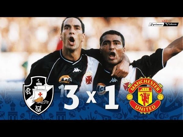 Vasco da Gama 3 x 1 Manchester United ● Mundial de Clubes FIFA 2000 Gols e Melhores Momentos HD