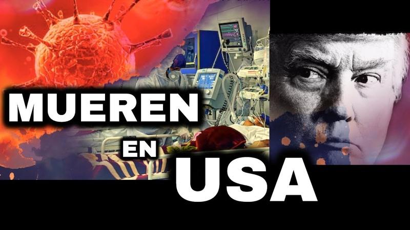 URGENTE ¿MEDICINA DE TRUMP CURA EL CORONAVIRUS EN EEUU