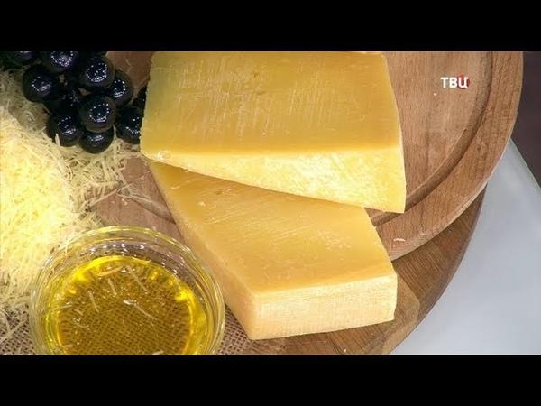 Сыр пармезан кусок Естественный отбор