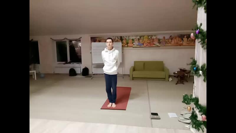 06 01 2020 Хатха йога Рамешвара прабху