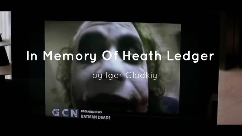 RIP Heath Ledger VINE by Igor Gladkiy