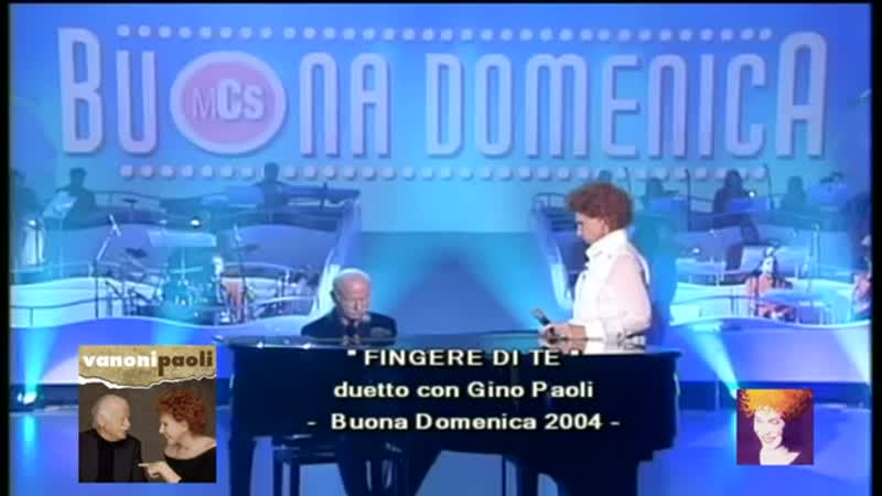 Gino Paoli Ornella Vanoni - Fingere di te