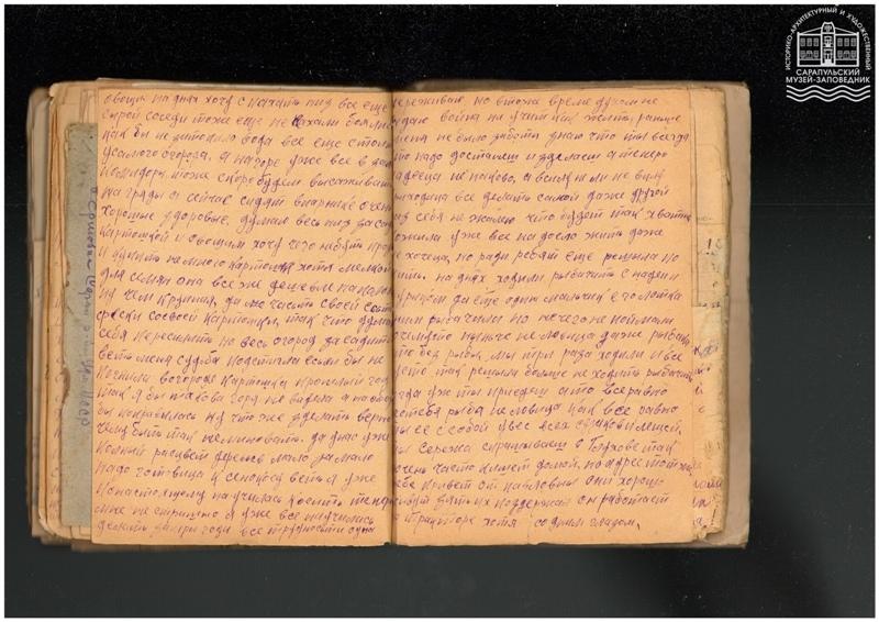 Фронтовая летопись семьи Бехтеревых. Часть 3., изображение №2