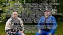 Руслан Искандаров - Сейчас власть, это люди, типа Уйбы, которые сами же нарушают свои законы