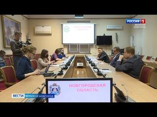 ГТРК СЛАВИЯ Вести Великий Новгород 25 03 21 вечерний выпуск