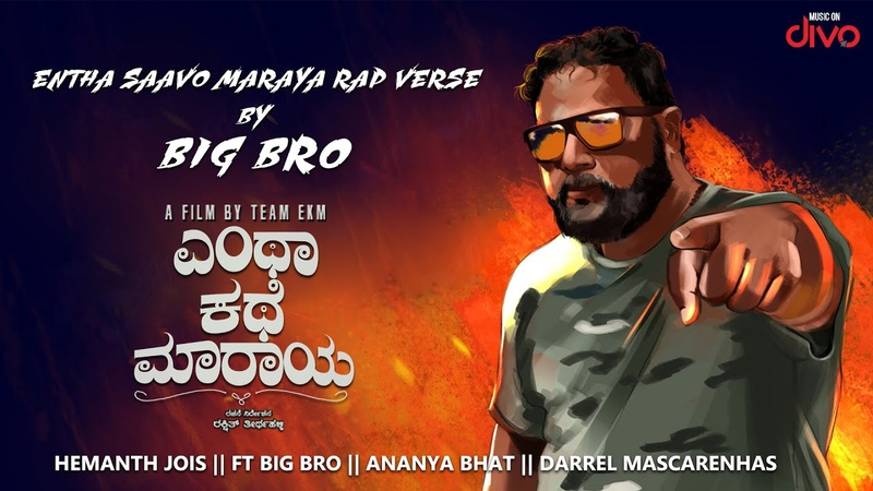 Entha Saavo Maaraya Rap Verse Ft Big Bro Hemanth Jois Ananya Bhat Darrel Mascarenhas