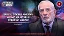 INTERVJU: Jovan Deretić - Srbi su otkrili Ameriku, mi smo najstariji evropski narod! (1.3.2020)