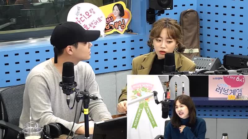 191120 Хо Ёнджи Hur Youngji и Ён Джу Park Yongjoo на SBS Power FM Park Sohyuns Love Game