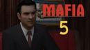 Мафия 1 (Классическая версия) - Прохождение игры на русском - Непыльная работа [5]   PC