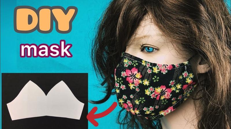 「最新改良」DIY 3D Mask Making For Adults For Childre 立體布口罩 可加濾芯 有鐵絲 手作製作教學 型紙