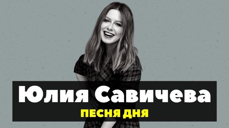 Юлия Савичева Доктор Хаус