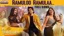 AlaVaikunthapurramuloo Ramuloo Ramulaa Full Song Allu Arjun Trivikram Thaman S AA19