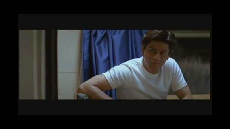 SRK. Swades. Mohan .Влюбленная женщина