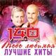 Детские песни - Антошка( про папу)