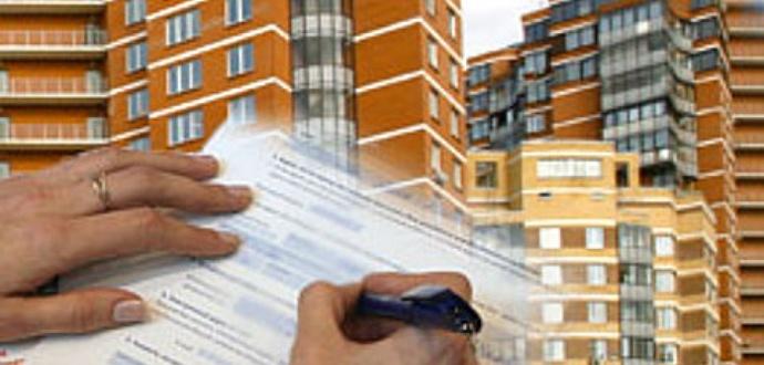 Протокол собрания собственников жилья многоквартирного дома образец Москва