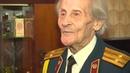 Почётный гражданин Смоленской области отметил 101-й день рождения.