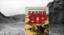 Буктрейлер по книге Анатолия Кузнецова Бабий яр