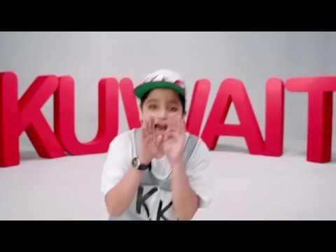 K U W A I T اليوم الوطني لأغنية دولة الكويت Ana Kuwaiti Kuwait National Day Song