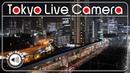 🎍Tokyo Live Camera Ch1 東京 汐留 鉄道 ライブカメラ