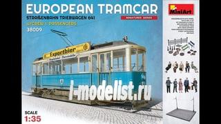 """Вторая часть сборки масштабной модели фирмы """"MiniArt"""": Европейский трамвай (StraBenbahn Triebwagen 641) с пассажирами и экипажем в 1/35 масштабе.  Автор и ведущий: Дмитрий Гинзбург."""