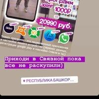 Связной Киргиз-Мияки