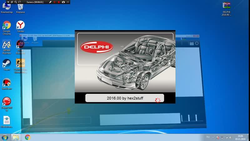Инструкция по установке ПО DELPHI 16.0 Special license для сканеров Delphi DS150E и AutoCom CDP