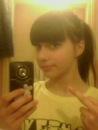 Личный фотоальбом Наташки Шарониной