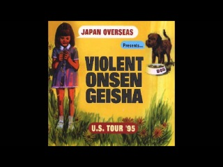 Violent Onsen Geisha with Thurston Moore - Live 9/27/95 Knitting Factory, New York City