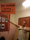 Личный фотоальбом Игоря Пешехонова