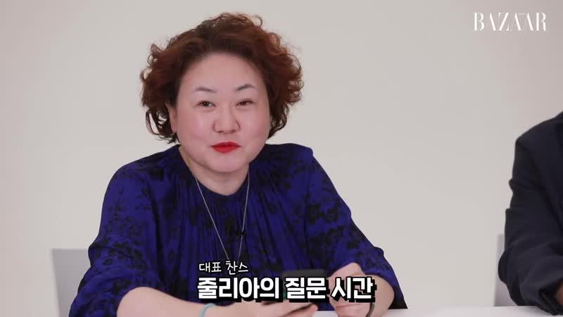 휴가도 반납하고 줄리아가 간 곳은_ (feat.백호) 줄리아어디가 2