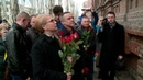 Юлія Тимошенко вшанувала пам'ять Володимира Рибака у Слов'янську